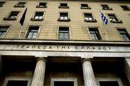 Τράπεζα της Ελλάδος: Πάνω από 20 δισ. τα κόκκινα δάνεια στις εταιρείες διαχείρισης