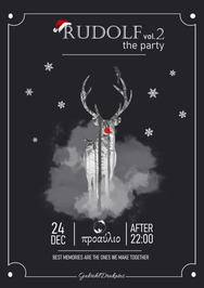 Roudolf The Party στο Προαύλιο