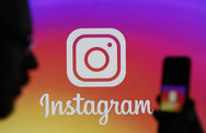 Έρχεται αλλαγή στο Instagram, με τη βοήθεια... της τεχνητής νοημοσύνης