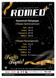 Εορταστικό Πρόγραμμα στο Romeo