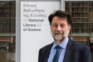 Ανανεώθηκε η θητεία του γενικού διευθυντή της Εθνικής Βιβλιοθήκης της Ελλάδος
