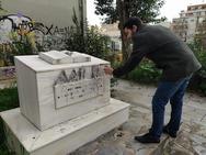Πάτρα: Μέλη της ΔΑΠ-ΝΔΦΚ καθάρισαν το μνημείο του Νίκου Τεμπονέρα