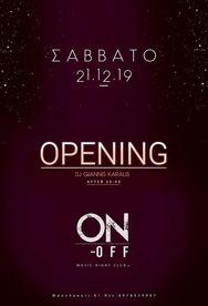 Opening at On - Off Μόνο Ελληνικά