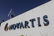 Υπόθεση Novartis - Κατέθεσαν δύο προστατευόμενοι μάρτυρες