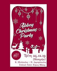 Όλα τα ρεβεγιόν/parties, για να γιορτάσετε τα Χριστούγεννα στην Πάτρα!