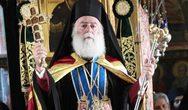 Πατριάρχης Αλεξανδρείας Θεόδωρος Β΄: «Να ανταποκριθούμε στην κλήση της αγάπης του Χριστού»