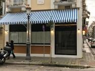 Η Μαιζώνος 'ελκύει' νέα καταστήματα - Τι ανοίγει στο ύψος της Φιλοποίμενος;