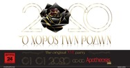 'O Χορός των ρόδων' - The original NYE party at Apotheosis stage