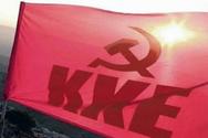 ΚΚΕ: 'Να μην τολμήσει η κυβέρνηση να φέρει νόμο για τις διαδηλώσεις'