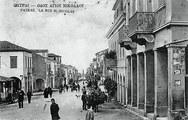 Αναδρομή στο παρελθόν της Πάτρας - Η Αγίου Νικολάου το 1910