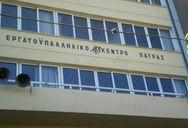 Το Εργατοϋπαλληλικό Κέντρο Πάτρας, καταγγέλλει την παράνομη απόλυση του Στέφανου Λαβράνου