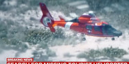 Χάθηκε ελικόπτερο με 7 επιβαίνοντες στη Χαβάη (video)
