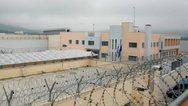 Κρατούμενοι στις φυλακές Δομοκού κοιμούνται στο πάτωμα