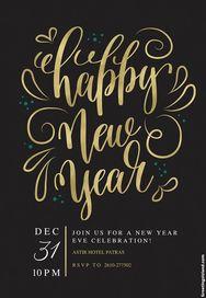 Happy new year στο ξενοδοχείο Αστήρ