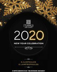 Πρωτοχρονιά στην Πάτρα - Όλα τα ρεβεγιόν/parties για να υποδεχθούμε το 2020!
