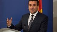 Ζάεφ: 'Η Ελλάδα εγγυητής και φύλακας του εναέριου χώρου της Βόρειας Μακεδονίας'