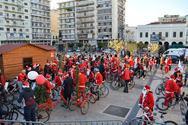 Η πλατεία Γεωργίου γέμισε με Αϊ-Βασίληδες και ποδήλατα (φωτο+video)