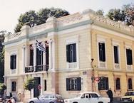 Ανοίγει ξανά το ιστορικό Παλαιό Δημαρχείο στο λιμάνι της Μυτιλήνης