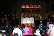 Πάτρα - Ολοκληρώνεται ο κύκλος των εκδηλώσεων «Χριστούγεννα είναι…»! (φωτο)