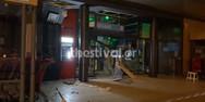 Θεσσαλονίκη: Έκρηξη σε ΑΤΜ σε σούπερ μάρκετ