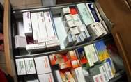 Εφημερεύοντα Φαρμακεία Πάτρας - Αχαΐας, Τετάρτη 1 Ιανουαρίου 2020