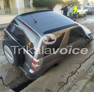 Άνοιξε η γη και κατάπιε αυτοκίνητο στα Τρίκαλα (video)
