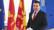 Παραιτείται ο Ζάεφ, σχηματίζεται υπηρεσιακή κυβέρνηση
