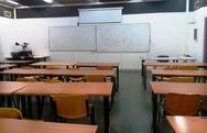 Δήμος Πατρέων: Ξεκινούν προγράμματα από το Κέντρο Δια Βίου Μάθησης