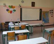 Από τον Σεπτέμβρη η αξιολόγηση των σχολικών μονάδων