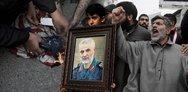 Στο Ιράν η σορός του Κασέμ Σουλεϊμανί