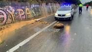 Κομμάτι βράχου έπεσε σε αυτοκίνητο στα Χανιά! (φωτο)