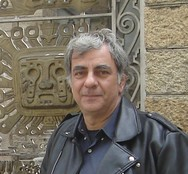 Η 'Αντίσταση Πολιτών Δυτικής Ελλάδας' για τον Γιώργο Φραντζόλα