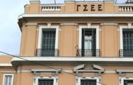 Η ΓΣΕΕ εκφράζει τη θλίψη της για το θάνατο του Βασίλη Τσίτσα