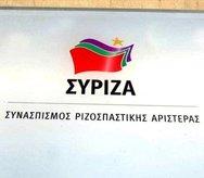 Ο ΣΥΡΙΖΑ Αχαΐας σχετικά με τη συμπλήρωση των 29 χρόνων από την δολοφονία του Νίκου Τεμπονέρα