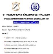 4th Patras Race Walking Festival