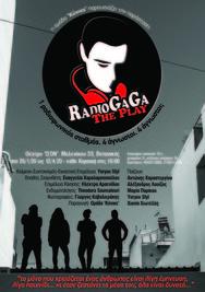 'Radio GaGa' στο Θέατρο ΊΣΟΝ