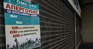 Αχαΐα: Το Σωματείο 'Η Ενότητα' για την απεργία τον ΟΤΕ