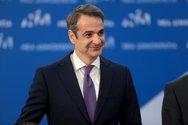 Ο Κυριάκος Μητσοτάκης προσκάλεσε επίσημα τον Τραμπ να επισκεφθεί την Ελλάδα