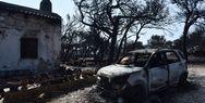 Θεσπίζονται εθνικός διοικητής και 13 περιφερειακοί συντονιστές για τη διαχείριση φυσικών καταστροφών