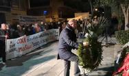 Η Περιφέρεια Δυτικής Ελλάδας στην εκδήλωση μνήμης για τον Νίκο Τεμπονέρα