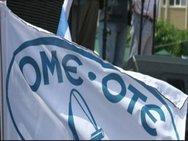 ΟΜΕ-ΟΤΕ: 'Βρισκόμαστε σε απεργιακές κινητοποιήσεις εδώ και 21 μέρες'