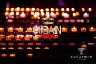 Cuban Lounge Night at Συναγωγή Fine Dining by Havana Magic Night