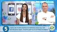 Μαρία Μιχαλοπούλου: «Δεν με απασχόλησε καθόλου ότι η Κάτια βγήκε νικήτρια» (video)