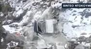 Βίντεο-σοκ με το αυτοκίνητο του Θεόδωρου Νιτσιάκου αναποδογυρισμένο στον γκρεμό