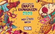 Έναρξη Καρναβαλιού 2020 στο More steps Naja
