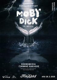'Moby Dick' στο Θέατρο Παλλάς