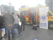 Πάτρα: Σεμινάρια πρώτων βοηθειών στην πλατεία Γεωργίου (φωτό)