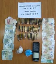 Δυτική Ελλάδα: Συνελήφθη 57χρονος στην Αιτωλοακαρνανία για διακίνηση ναρκωτικών