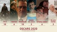 10 ταινίες της Odeon υποψήφιες για 44 αγαλματίδια