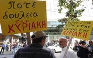 O.I.Y.E.: 'Όχι στην κυριακάτικη λειτουργία των καταστημάτων'